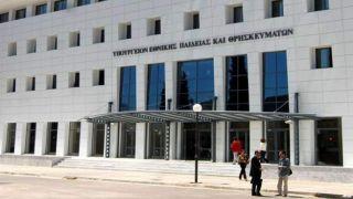 Министерство образования Греции  пересмотрит религиозные учебные программы после решения суда