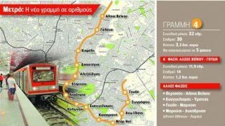 Новая линия метро в Афинах названа «крупнейшим проектом в Греции»