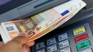 Денежные поступления в виде выплаты пособий и пенсий