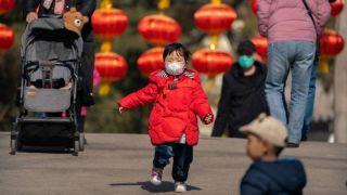 Китайский Центробанк призывает повысить рождаемость назло США