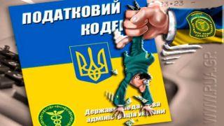 Открыть тайну банковских вкладов: украинских заробитчан хотят заставить платить налоги