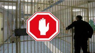 Греция: новый закон ужесточает получение тюремных отпусков