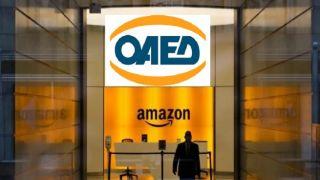 OAED + Amazon: соглашение о бесплатном обучении безработных