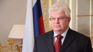 Представитель России при ЕС: Спор о названии БЮРМ должен был быть решен много лет назад