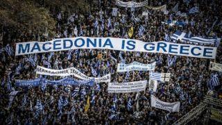 """Центр Афин перекроют 20 января в связи с митингом протеста по """"македонскому вопросу"""""""