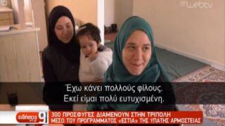Как живется беженцам в предоставляемом им жилье