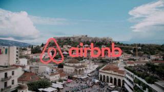 Сколько не заявленных объектов Airbnb в Греции?