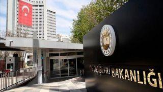 Турция отвергла Афинскую декларацию, принятую на саммите EUMED9