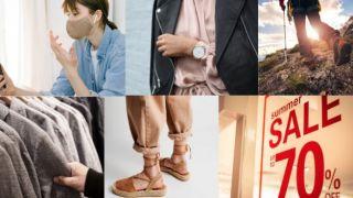 Опрос: греки покупают обувь и одежду со скидкой в интернет-магазинах