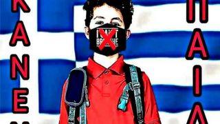 Сфакианакис: противников ношения масок будут отслеживать и арестовывать