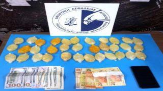 В Афинском аэропорту арестован бразилец 34 упаковками кокаина в желудке