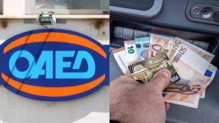 ОАЕД: 4350 новых вакансий с зарплатой до 800 евро