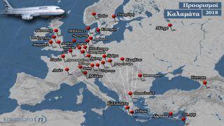 Аэропорту Каламаты присвоят статус международного