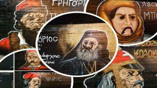 Вандалы осквернили граффити с героями Революции 1821 года