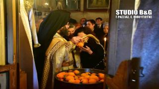 Благословение апельсинов прошло на Крещение в Аргосе