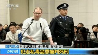 Китай казнит Шелленберга. Арест топ-менеджера Huawei обойдется Канаде очень дорого
