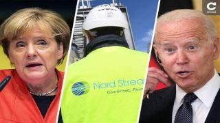 Северный поток 2: соглашение между США и Германией достигнуто