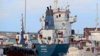 Более 100 миллионов евро: Стоимость наркотиков на судне «ΝΟΚΑ»