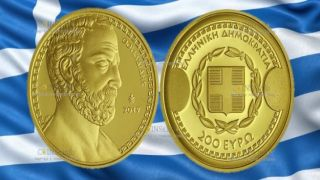 "Нацбанк Греции выпустил  монету 200 евро ""Фукидид"""