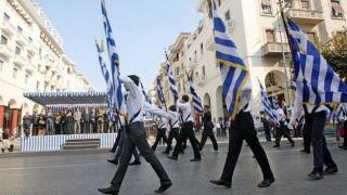 Парады в Салониках, Восточной Македонии и Фракии отменены
