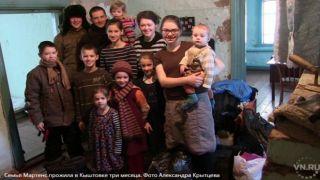 Тайна бегства семьи Мартенс из Кыштовки раскрыта