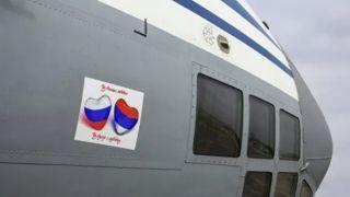 В Сербию прилетели российские самолёты для борьбы с коронавирусом