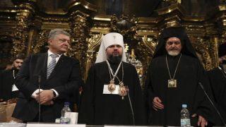В Украине создана новая православная церковь. Ее возглавит 39-летний митрополит Епифаний