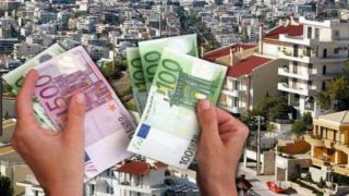 ΕΝΦΙΑ-2019: Шок для жителей Греции!