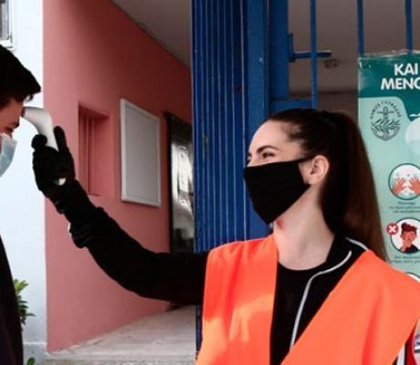 Греция ослабляет ограничения, чтобы открыть школы с 1 февраля