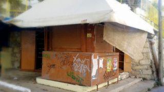 Закрылись 9.243 уличных киоска
