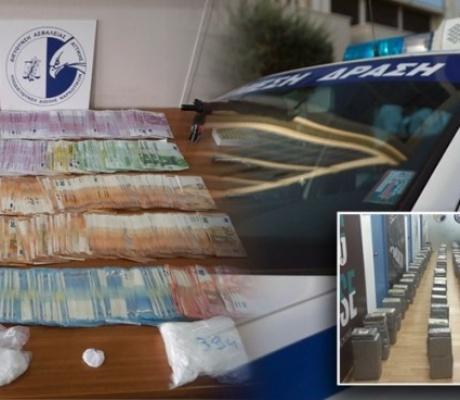 Греческая полиция изъяла 1,18 тонн кокаина