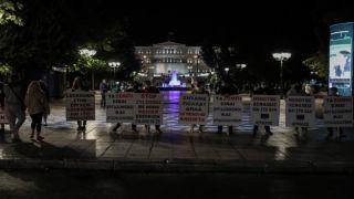 Полночный протест на Синтагме
