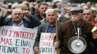 Пенсионеры жалуются, потому, что не знают размер пенсии