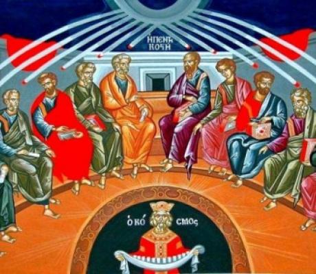 День Святой Троицы - один из главных христианских праздников