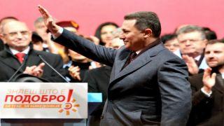 На Груевски выдан международный ордер на арест