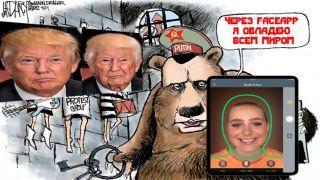 FaceApp: Угроза нацбезопасности США?