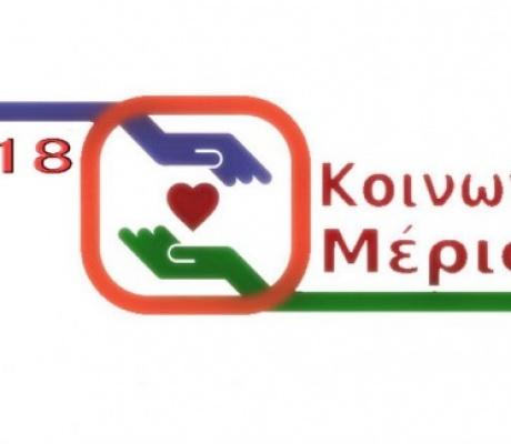 """Открылась платформа для подачи заявок на """"социальный дивиденд"""""""