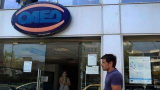 Греция: Безработица выросла в июле