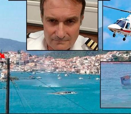 Греческая полиция сообщила имена погибших в вертолете