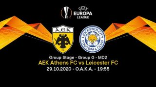 Афиша еврокубковой недели футбольных клубов Греции