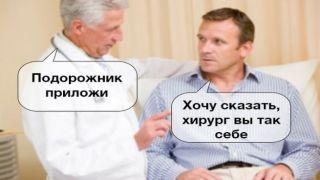 Греки не идут к врачу, потому что у них нет денег!