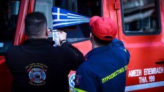 Пожары в Греции: Воскресное сражение на нескольких фронтах
