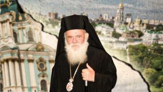 Произнесет ли Архиепископ Иероним слова, которые расколют Православие