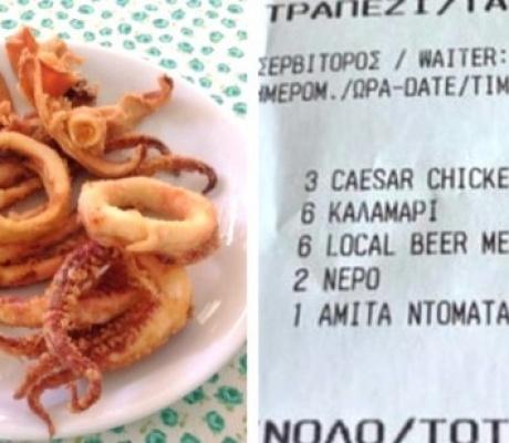 """Дорогой мой Миконос: Ответ владельца ресторана, где """"перекусил"""" американец на 836 евро"""