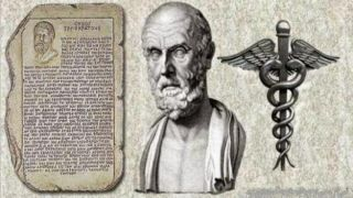 "Кто автор ""клятвы Гиппократа""?"