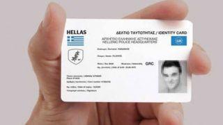 Выдача новых удостоверений личности/тавтотит