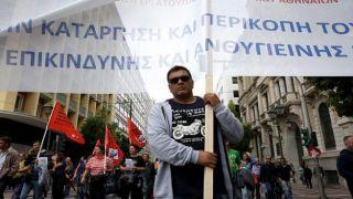 ADEDY объявила о 24-часовой всеобщей забастовке назначенной на 14 ноября