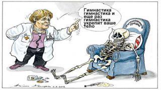 Греция: Резкое падение доходов может поставить под угрозу сбор налогов