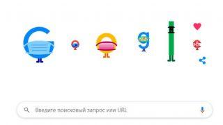 «Носите маску. Это спасает жизни»: новый дудл от Google