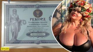 Украинка с 13-м размером груди стала рекордсменкой
